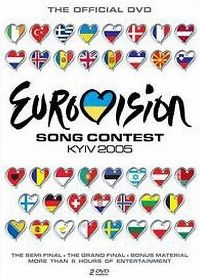 Cover  - Eurovision Song Contest - Kiev 2005 [DVD]